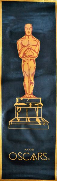 Painting, Pop Art - OSCARS