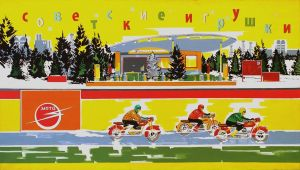 Painting, Acrylic - Soviet toys (motorcyclists)