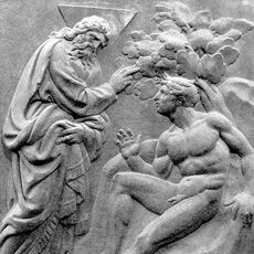Sculpture - Relief